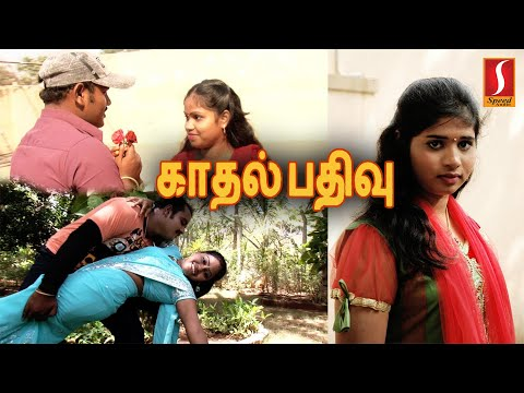 latest-tamil-full-movie-2018-|-new-tamil-online-movie-|-exclusive-release-tamil-movie-2018-|-hd-1080