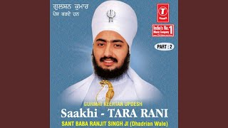Saakhi - Tara Rani (Vyakhya Sahit)
