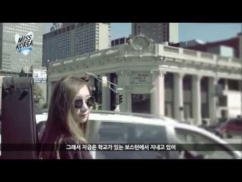 Miss Korea Season 2: Julia Wu's Introduction