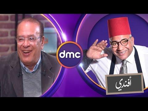 بيومى أفندى - الحلقة الـ 11 الموسم الأول | صلاح عبد الله  | الحلقة كاملة