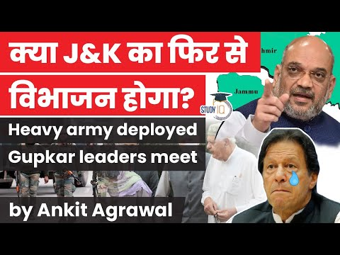 Jammu & Kashmir witnesses heavy movement of Paramilitary troops - Defence & Security Current Affairs
