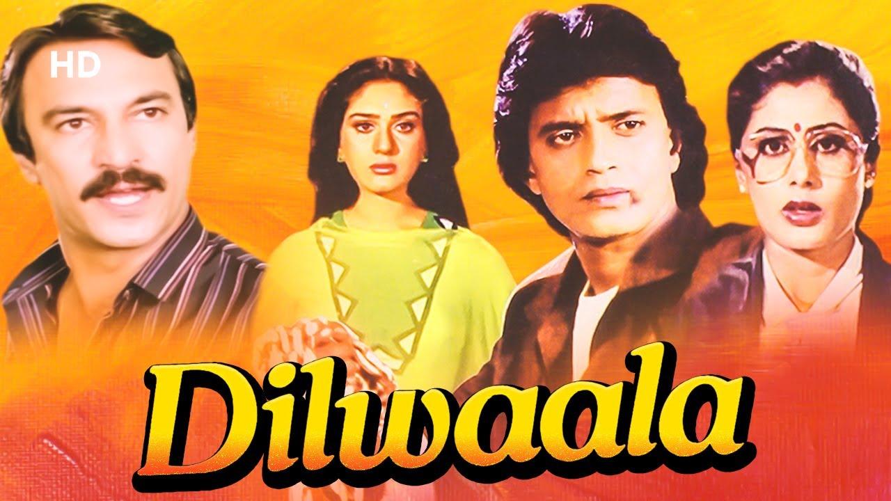 Download Dilwaala - Full Movie (1986) | Mithun Chakraborty - Meenakshi Sheshadri - Smita Patil