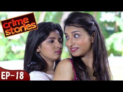 दो-लड़कियों-का-प्यार---क्राइम-स्टोरीज़---قصص-الجريمة---crime-stories---ep.-18-|-6th-may,-2019