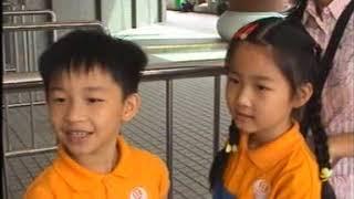 Publication Date: 2017-09-26 | Video Title: 保良局莊啟程第二小學中樂團20040621旅行2