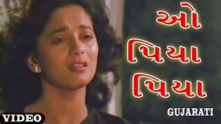 O Priya Priya Full Video Song | Dil Movie Songs in Gujarati | Aamir Khan, Madhuri Dixit
