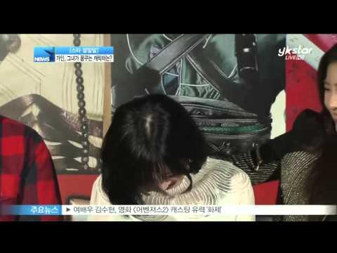 [Y-STAR] Song Kang Ho knows the feeling of the 80s([스타 말말말] 송강호 80년대 느낌 아니까)