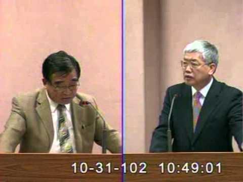 2013-10-31 王進士 發言片段, 第8屆第4會期外交及國防委員會第10次全體委員會