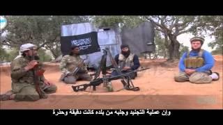 قناة الراية- التنظيمات الارهابية تجّند اوربيين عبر تويتر للقتال في سوريا