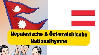 Nepal Austria National Anthem Song