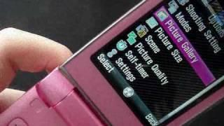 大小姐中文行貨 SHARP SH6110C(Softbank 830SH)簡單介紹