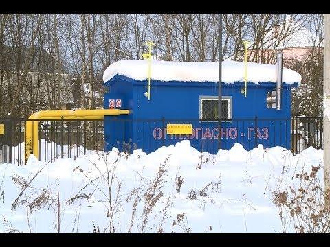 Газопровод в деревне Какузево Чулковского поселения