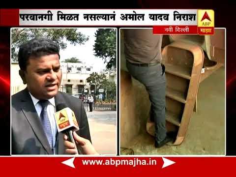 Red tape kills Mumbai pilot Amol yadav