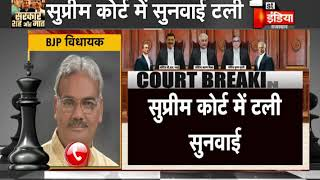 Supreme court में टली Madan Dilawar की SLP पर सुनवाई | Rajasthan Political Crisis