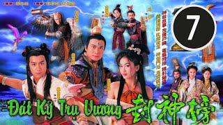 Đát Kỷ Trụ Vương  07/40 (tiếng Việt); DV chính: Trần Hạo Dân, Tiền Gia Lạc, TVB/2001