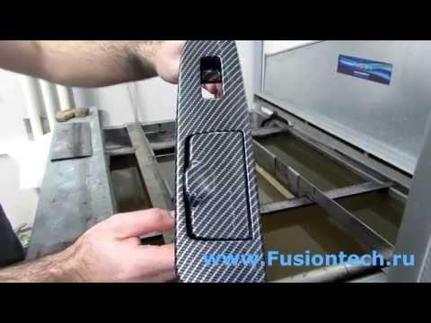 видео: Аквапринт - видео по технологии.