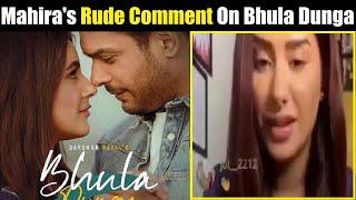Mahira Sharma's Rude Comment On Sidnaz Song Bhula Dunga| Mahira on Bhula Dunga.....