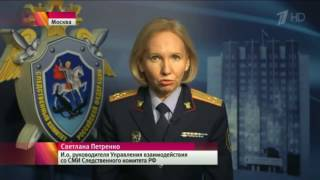 Смотреть видео Новости про Санкт Петербург онлайн