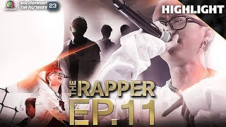 Diamond | PLAY OFF | THE RAPPER