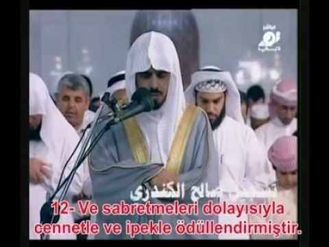 İnsan Suresi - Nasser al Qatami