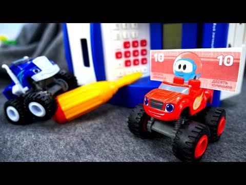 Вспыш и чудо-машинки. Видео для детей: классные игры для мальчиков. Вспыш, Крушила и БАНКОМАТ