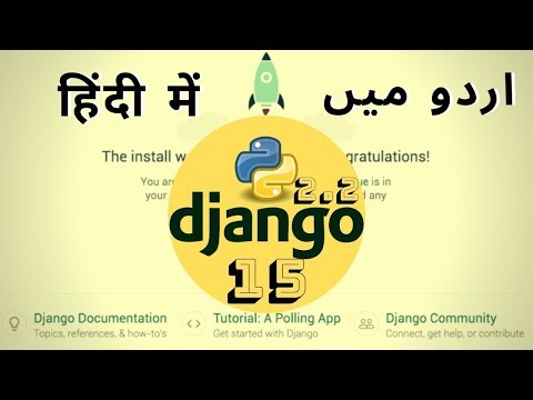 Part 15 Django 2 Tutorial Series in اردو / हिंदी: How to Use Django Frontend Login and Registration thumbnail