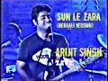 Sun Le Zara (bengali Version) | Mon Majhi Re | Arijit Singh Live video