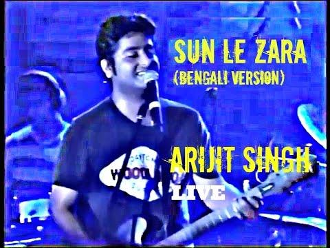 Sun Le Zara (Bengali Version)   Mon Majhi Re   ARIJIT SINGH LIVE