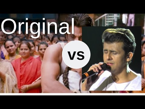 Abhi Mujh Mein Kahin - Natural Voice Vs Production
