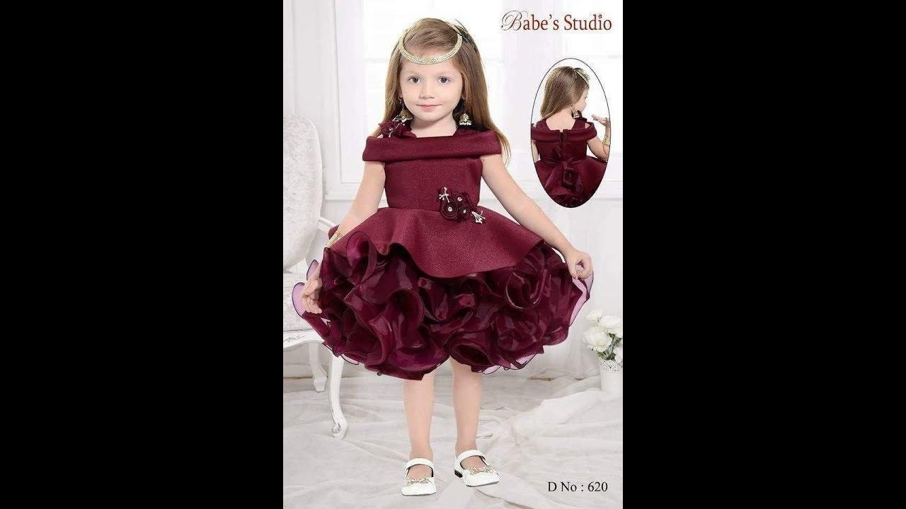 3851aa6068bbe خياطة فستان سواريه للاطفال 👰👰👚👗 - YouTube