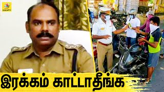 TN police, Lockdown, Section 144, கொரோனா