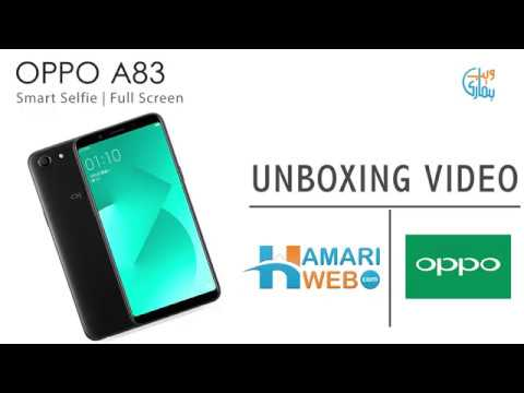 OPPO A83 Price in Pakistan, Detail Specs - Hamariweb