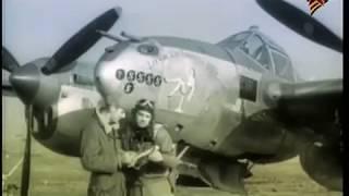 Истребители США Второй мировой войны.