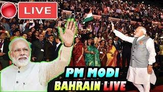 LIVE : PM Modi Interacts with Indian Community in Bahrain : 24-08-2019 | YOYO TV Kannada