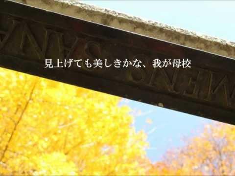 日本学園 四季~錦秋~黄金の森