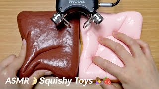 [ASMR] Squishy Squeeze Toys スクイーズの音 / BLOOM /  No Talking