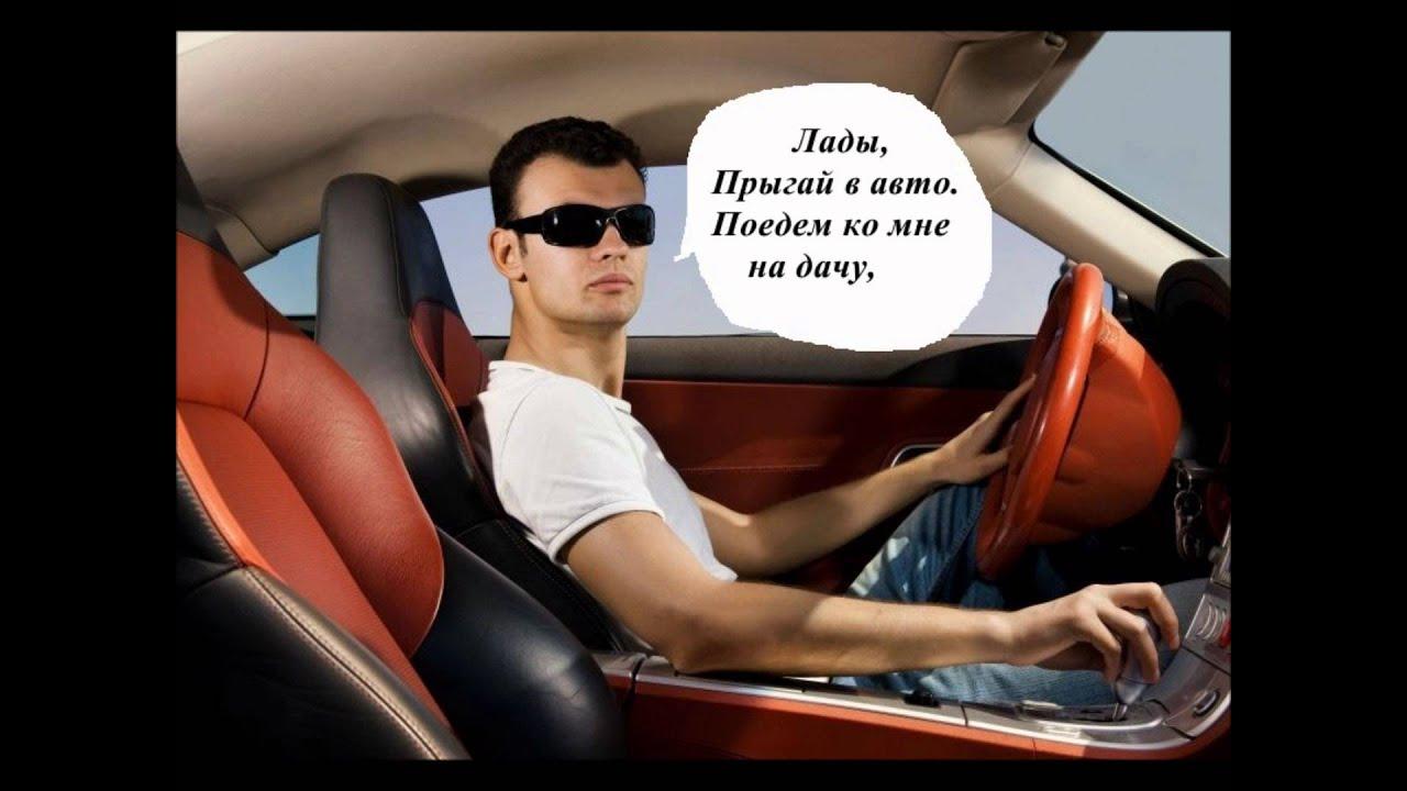 taksi-gey-ufa
