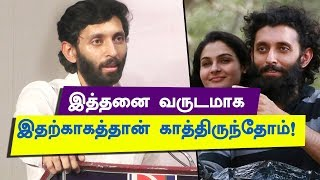 We have been waiting for this moment for Years - Vasanth Ravi   Taramani Success Meet
