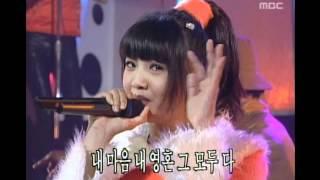Lim Sung-eun - Lingering, 임성은 - 미련, 50 MBC Top Music 19971115