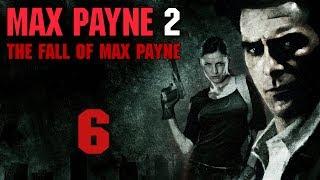 Max Payne 2 - Прохождение игры на русском [#6]   PC
