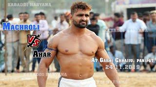 Ahar Vs Machroli   अहर Vs मछरौली   Kabaddi Match at Garhi Chhajju   KABADDI HARYANA  