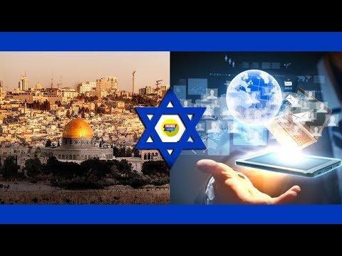 ইহুদি রাষ্ট্র ইয্রায়েল যেভাবে পুরো পৃথিবী নিয়ন্ত্রণ করছে প্রযুক্তি দিয়ে || Fact of Israel |