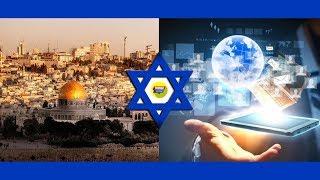 ইহুদি রাষ্ট্র ইসরাইল কিভাবে সারা পৃথিবী নিয়ন্ত্রণ করছে প্রযুক্তি দিয়ে || Fact of Israel | Bangla new