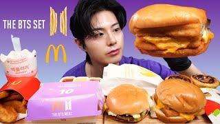 SUB)맥도날드 BTS 세트 먹방 리얼사운드 보라해_M…
