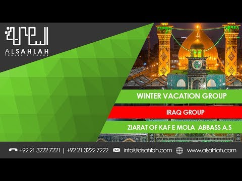 Winter Vacation Iraq Group | AlSahlah Travel and Tours