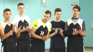 Міжобласний турнір із баскетболу стартував у Нововолинську
