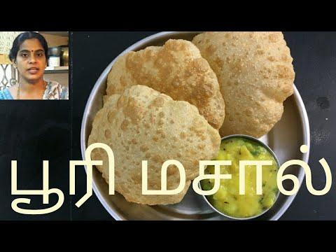 பூரி மசால்/Poori/Potato Masala