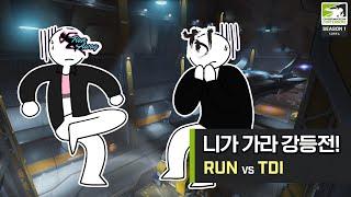 Runaway vs TDIㅣ 2021 컨텐더스 코리아 …