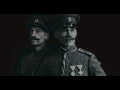 """""""Швейцарецът с българско сърце""""  - official movie HD"""