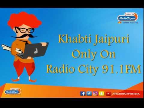 Khabti Jaipuri   Jaipur Fun Segment   Comedy Segment