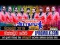 Hikkaduwa Shiny Hikkaduwa 2019 | JPromo Live Shows Stream Now | New Sinhala Songs